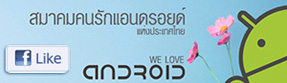 Android Community FB