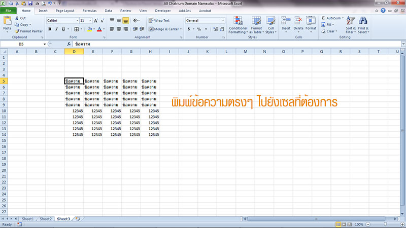 excel first sheet