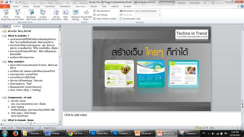 normal view outline ppt