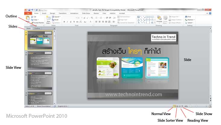 view ms powerpoint