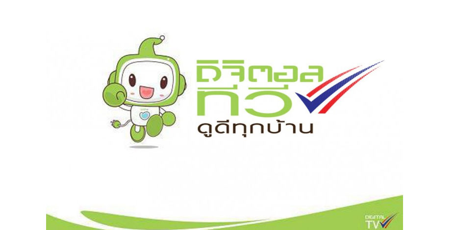 nong doodee digital-tv