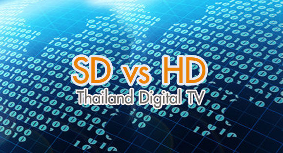 SD HD tv