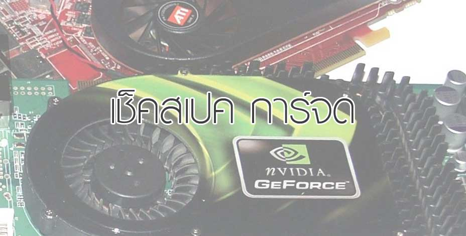 spec video card gpu-z