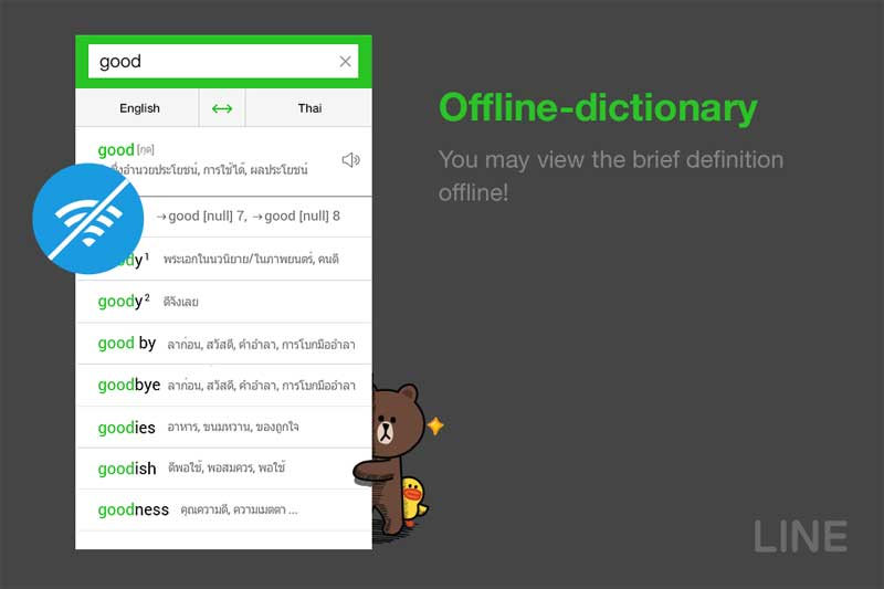 LINE dictionary offline