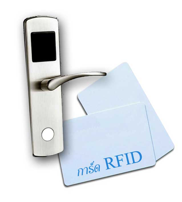 rfid technology in ubiquitous hotel The sixth annual ieee conference on rfid technology and applications (rfid-ta) will be held september 16-18, 2015 in tokyo, japan providing a venue for leading researchers, developers, and businessmen to discuss the latest developments in rfid technology.
