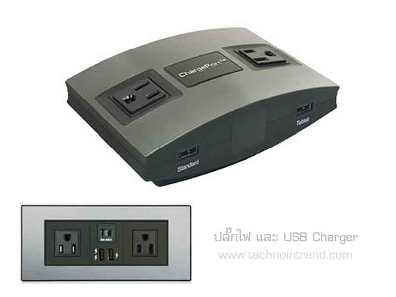 usb-charger teleadapt