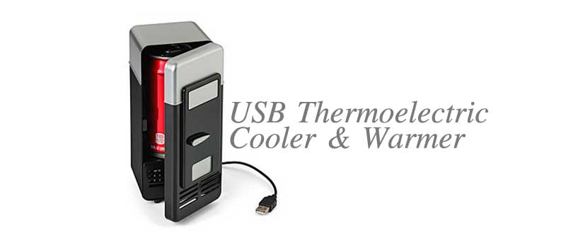 usb cooler warmer