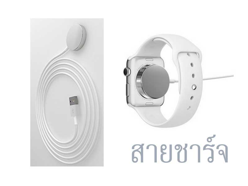 apple-watch charge-cable