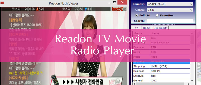 readon_tv_movie_radio_player
