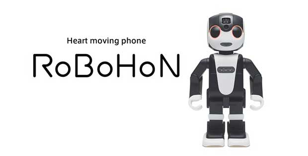 robohon Sharp