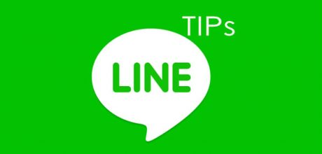 LINE tips