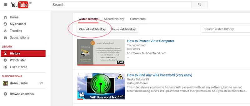 clear watch history Youtube