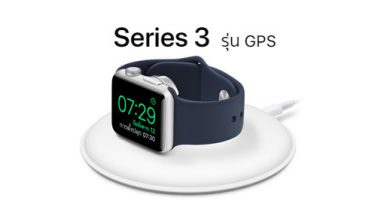 Series 3 Apple Watch