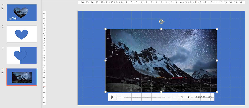 Sample fill-shape-with-video