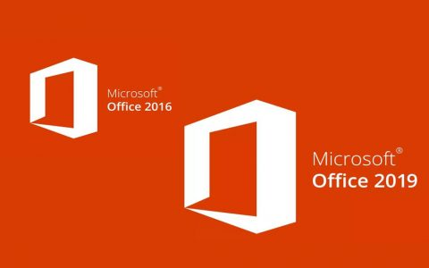 compared-menu-office2016-2019