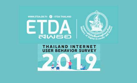 ETDA Survey
